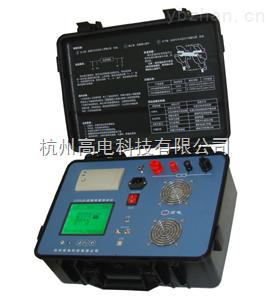 系列回路电阻测试仪