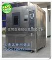 北京氙灯老化试验设备价格 说明书 低价处理