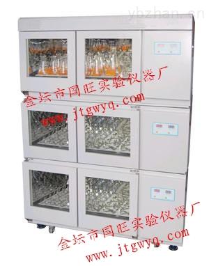 QHZ-123B-組合式全溫振蕩培養箱(三層疊加制冷型)
