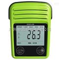 佐格MINI-TH便攜式溫濕度記錄儀