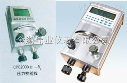 CPC2000III压力校验仪,CPC2000III-A1/AB精密数字压力计生产厂家