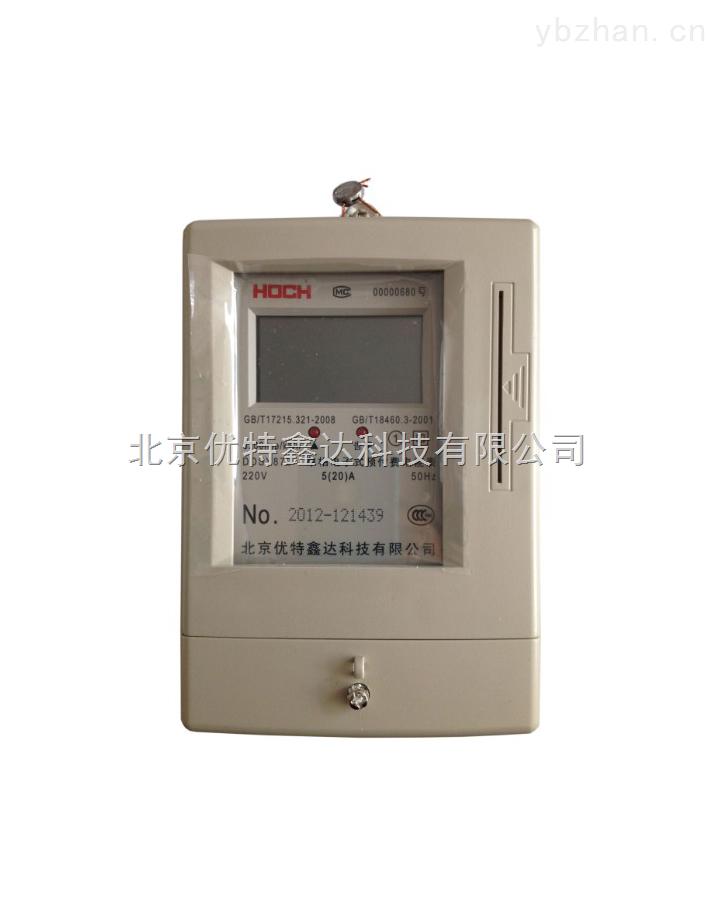 小区IC卡电表-IC卡电表价格-IC卡电表厂家批