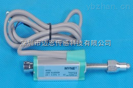 微型微型位移传感器/KTR自复位位移传感器