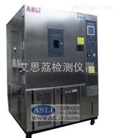 高低温试验机质量可靠