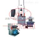 一诺空气弹簧疲劳试验机推荐生产厂家