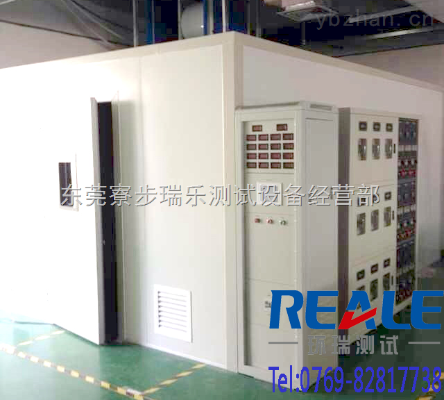 东莞厂家制造高温老化房