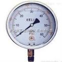 耐震膜盒壓力表(圖文)【安徽布萊迪】* 廠家價格|報價