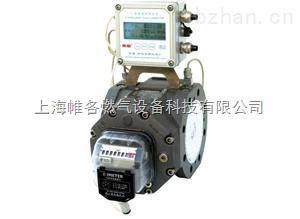 上海气体流量计、上海西安燃气表、苍南美特CNIM-RM全智能型罗茨(腰轮)流量计