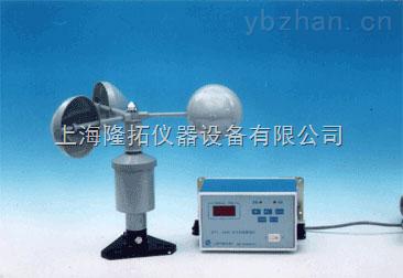 电传风速警报仪
