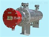 SRY6F风电齿轮箱用管状电加热器