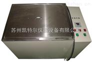 智能儀表控溫480L恒溫水箱廠家