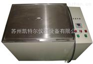 K-WHS江苏浙江山东安徽河北600L电热恒温水箱厂家