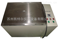 国内优质304不锈钢电热恒温水箱厂家