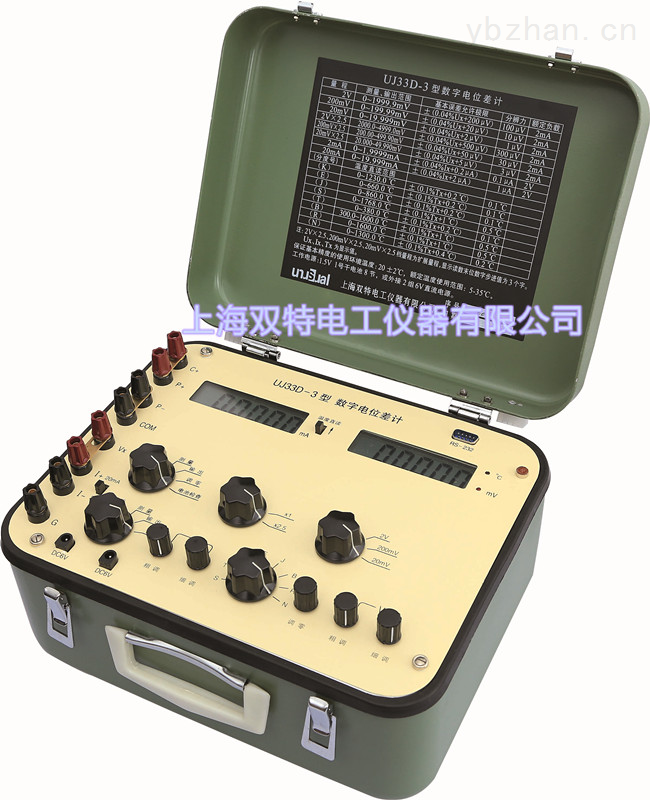 数显电位差计 型号:UJ33D-3 上海双特电工