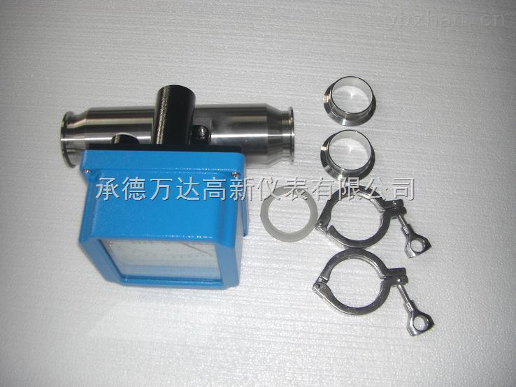 金屬管轉子流量計衛生型