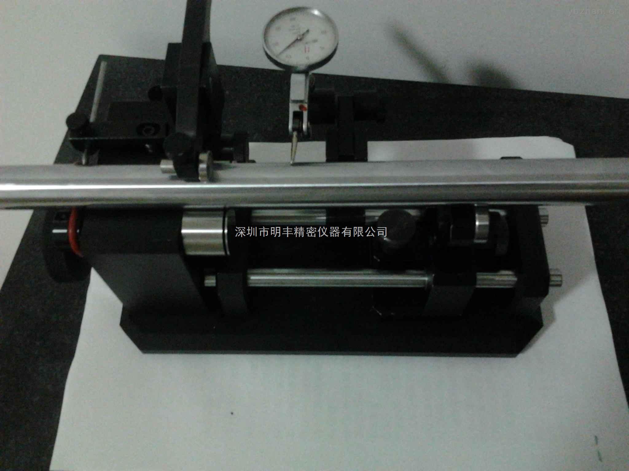 蘇州同軸度測量儀,蘇州同軸度測試儀廠家,價格
