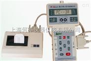 PC-3A激光可吸入粉塵連續測試激光粉塵儀