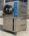 低气压高温恒温试验箱制造