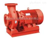 供應XBD5/5-65WXBD-W消防泵