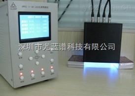 ULAMP UV LED线光源