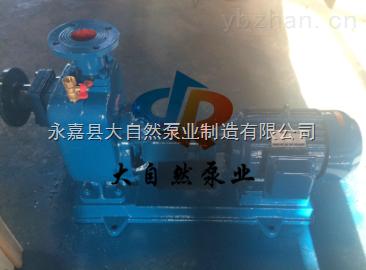 供应ZW65-30-18无密封自控自吸泵