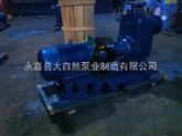 供应50ZX10-40无密封自吸泵