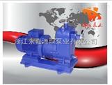 防爆磁力自吸泵ZCQ型自吸泵