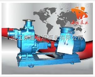 304不锈钢自吸离心泵ZX型(自吸清水泵),