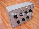 開關式直流標準電阻箱ZX56型