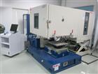 三综合试验系统|光伏组件高低温试验箱|机械振动冲击试验机