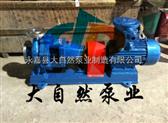 供应IH50-32-160A管道化工泵