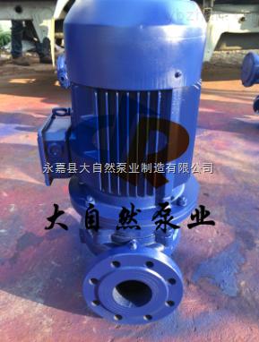 供應ISG40-160A防爆管道泵