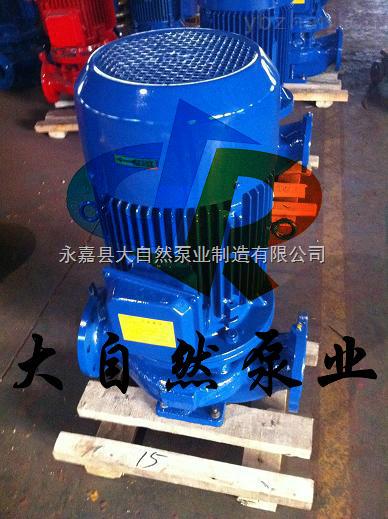 供應ISG40-200B山東管道泵