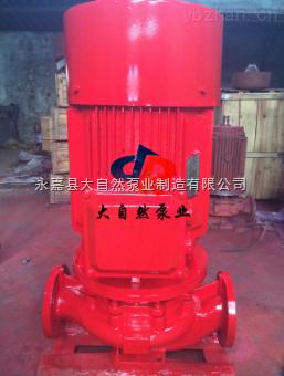 供應XBD12.5/40-125ISG消防泵水泵