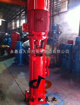供应XBD12.0/10-65LG切线消防泵