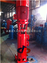 供应XBD4.0-11.1-80LG流量消防泵