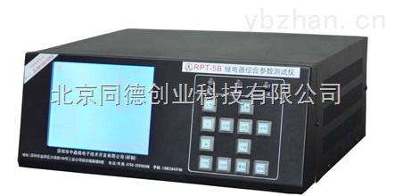 继电器综合参数测试仪
