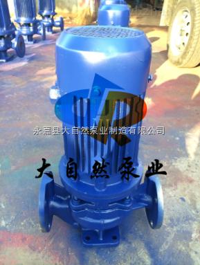 供应ISG40-250B单相管道泵