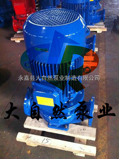 供应ISG40-100(I)立式热水管道泵