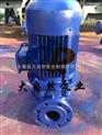供应ISG40-100(I)AISG立式管道泵