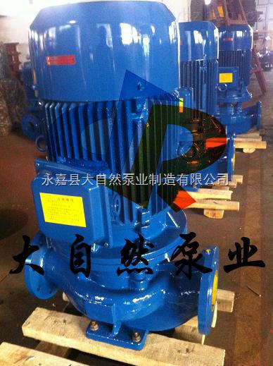 供應ISG40-160(I)熱水管道泵型號