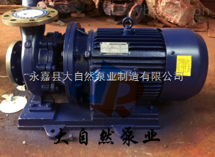 供应ISW40-125(I)不锈钢耐腐蚀管道泵
