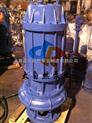 供應QW150-180-15-15QW潛水式排污泵