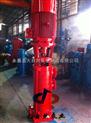 供应XBD8.0/42-150DL×4DL立式固定多级消防泵