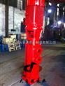 供应XBD10.0/42-150DL×5立式多级消防泵型号