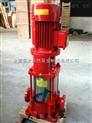 供应XBD13.5/3.33-(I)50×9号 XBD 高压消防泵价格