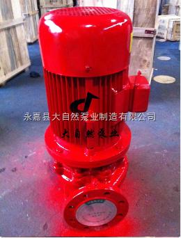 供應JGD5-3自吸消防泵
