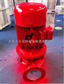 供应JGD5-3自吸消防泵