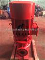 供應XBD3.2/10-80ISG恒壓消防泵