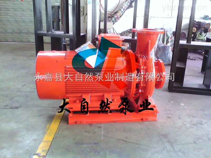 供應XBD5/40-125Wisg型管道消防泵
